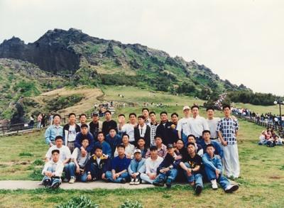 고등학교 2학년 당시, 수학여행 사진(제주도)
