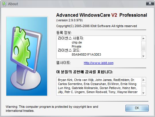 Advanced WindowsCare V2 Pro
