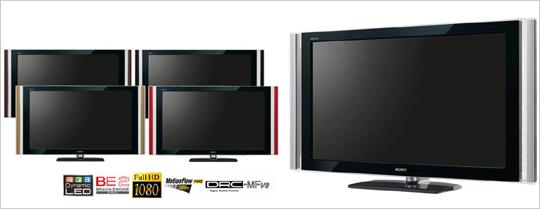 국내 유일의 RGB LED 백라이트 채용 브라비아 X4500 신제품 출시 출시