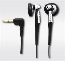 Sony MDR-E888LPBCE