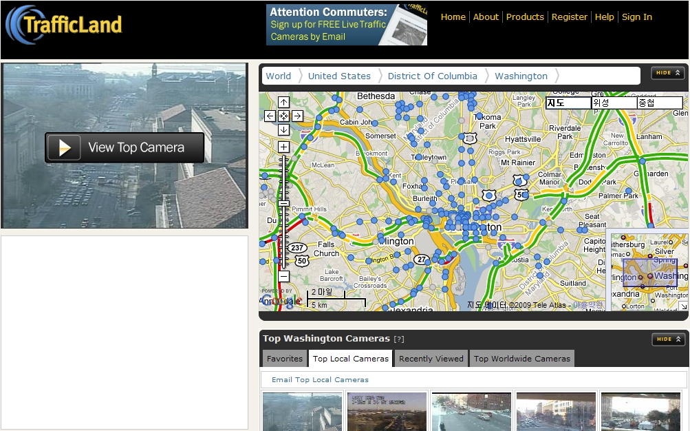 TrafficLand, 워싱턴 D.C의 교통상황