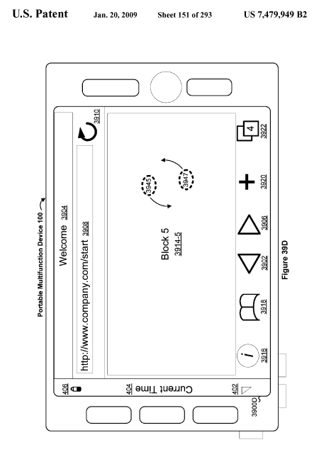 Apple iPhone Touch UI Patent: Overriding Sensor Input