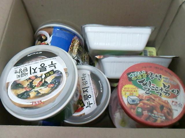 참쌀닷컴의 맛있는 먹거리 체험기 ㅋ