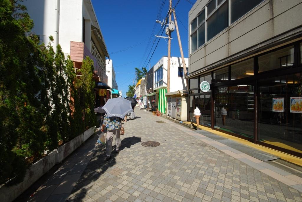 [5박 7일] 일본여행 여섯째날 - 미야자키 편