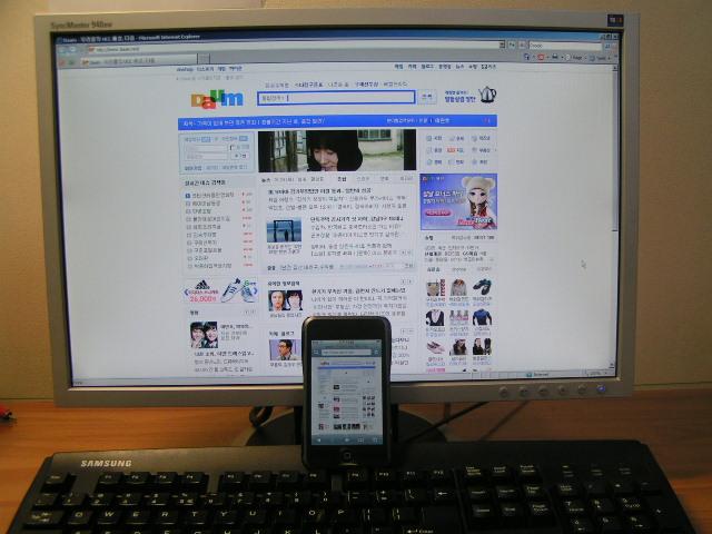 다음 홈피 화면  - PC의 19인치 와이드 LCD 대 아이팟 터치 by Ara