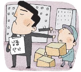 이미지출처: 경향신문
