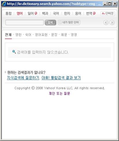 Yahoo Dic
