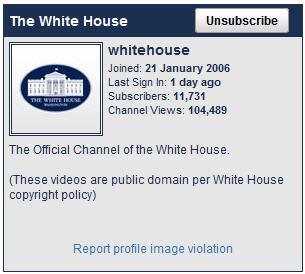 백악관의 유튜브