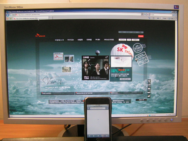 SK 텔레콤 홈피 화면 비교 - PC의 19인치 와이드 LCD 대 아이팟 터치 by Ara