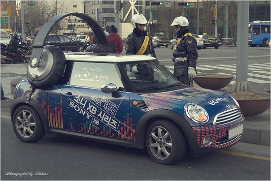 미션! 소니 헤드폰 XB 미니쿠퍼를 찾아라!! 오늘(12일)은 압구정, 롯데월드입니다!!