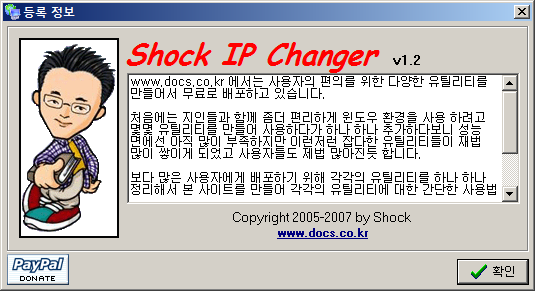 Shock IP Changer