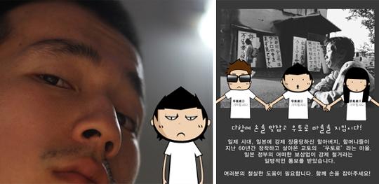 '강자이너 일대기'의 강민석, 만나보니 어쭙잖지 않더라!