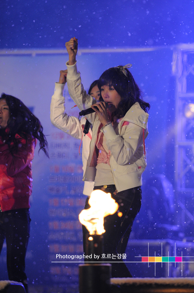 090124 원주 오크벨리 스노우파크 Winter Festival 특별공연