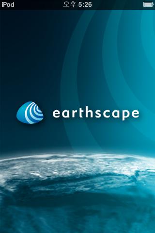 아이폰용 짝퉁 구글어스 - Earthscape