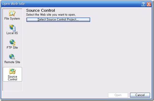 Visual Studio에서 Source Control