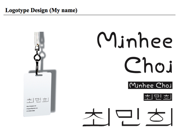 Hi, This is Minhee Choi :: Project/ 2007 Visual Design Class