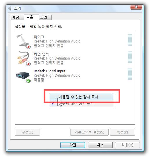 sound_record_3