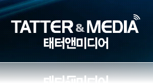 tatter_n_media_logo