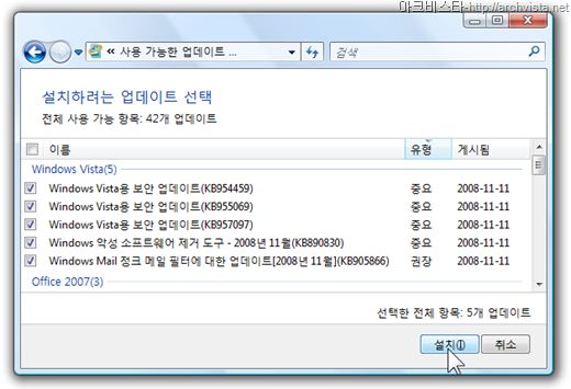 windows_update_081112