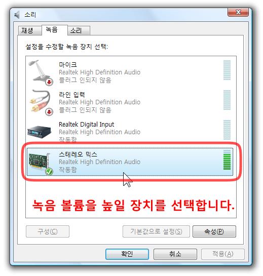 sound_record_13