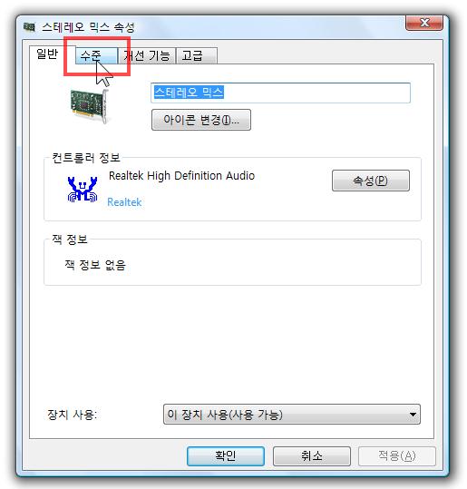sound_record_15
