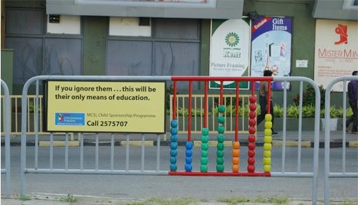 기부 캠페인- 방치된 거리의 아이들